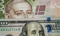 Гривна дорожает: курс валют на 7-е апреля