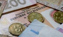 Підвищення пенсій в Україні: хто і коли отримає компенсацію
