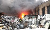 Масштабный пожар в Днепре: горит склад