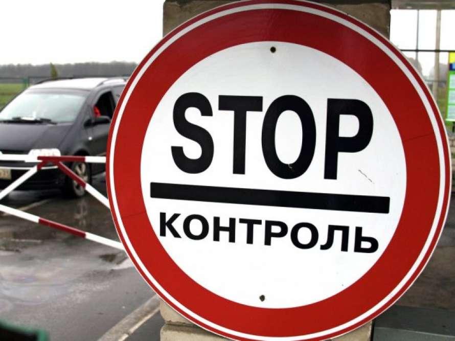 Вспышка коронавируса на Днепропетровщине: ограничен въезд и выезд из города. Новости Днепра