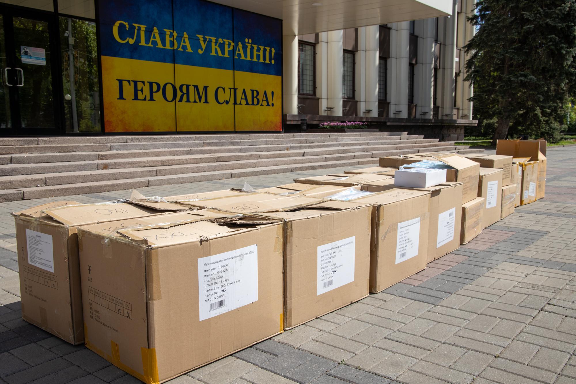 Днепропетровщина получила еще одну партию средств индивидуальной защиты для медиков. Новости Днепра