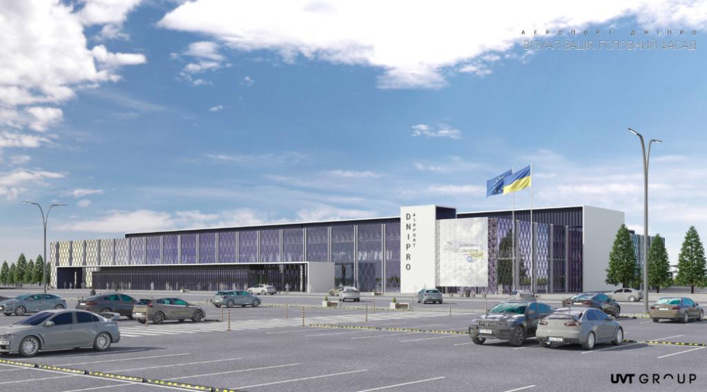Филатов о строительстве аэропорта в Днепре. Новости Днепра
