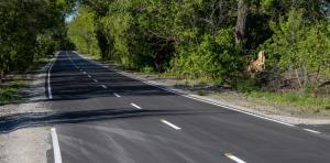 В Днепропетровской области наиболее высокие по сравнению с другими областями нашей страны темпы капремонта дорог местного значения.Новости Днепра