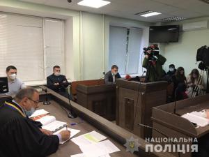 Суд избрал меру пресечения в виде содержания под стражей на 60 дней без права внесения залога. Новости Украины