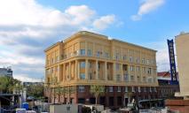 В центре Днепра отреставрировали историческое здание