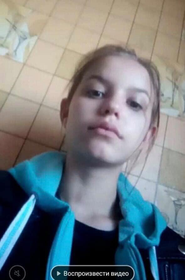 Ушла из дома: в Днепре ищут 16-летнюю девочку