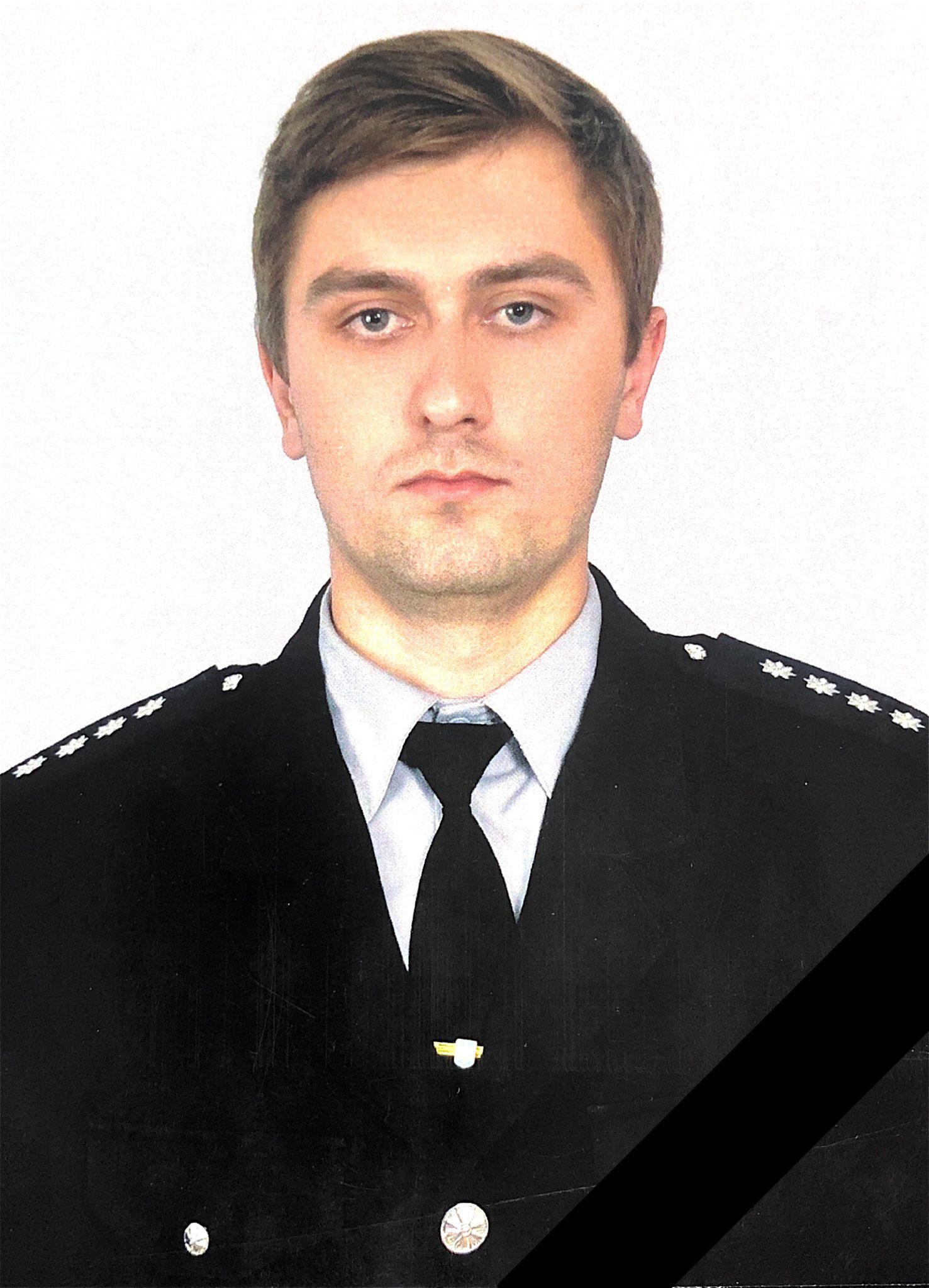 На Полтавщине погиб полицейский с Днепропетровщины. Новости Днепра