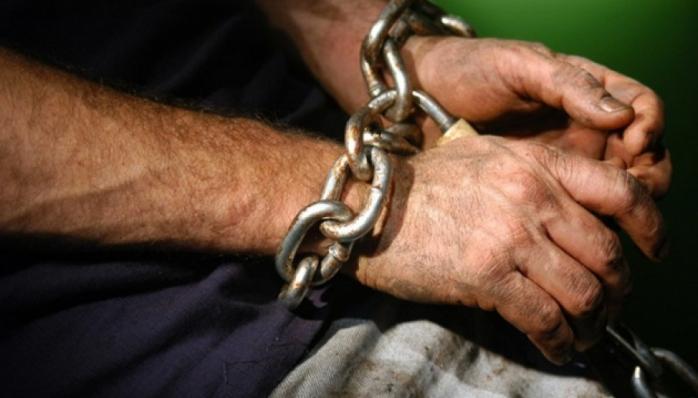 Трудовое рабство