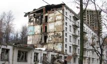 Внесены изменения в программу софинансирования ремонтов домов: подробности
