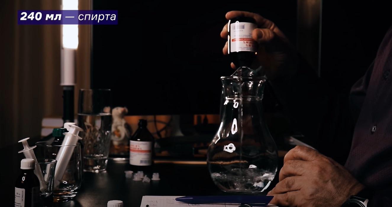 «Просто и доступно»: как днепрянам сделать антисептик своими руками. Новости Днепра