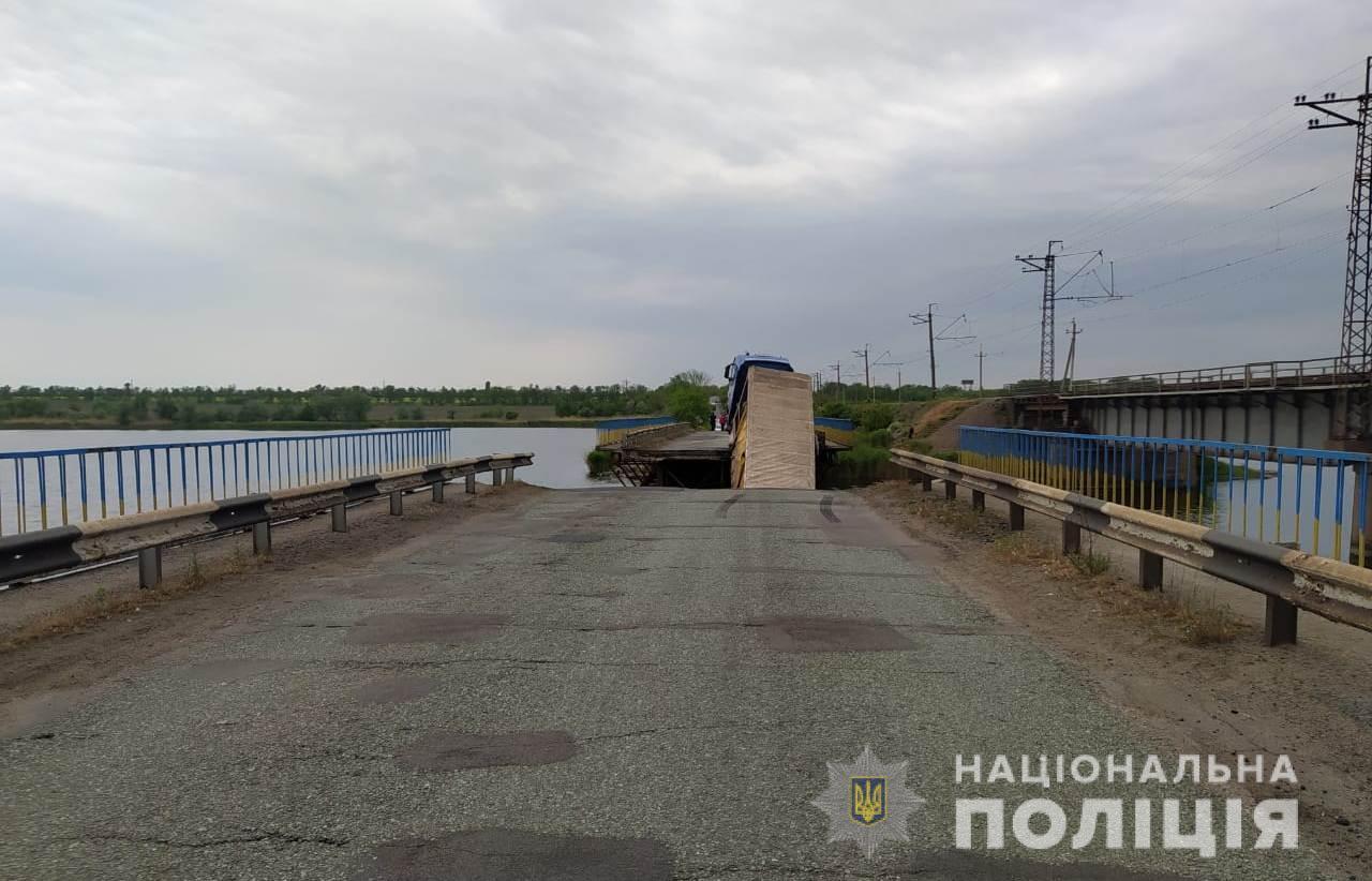 Что полиция и спасатели рассказали о рухнувшем мосту. Новости Днепра