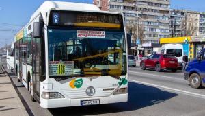 С 1 июня в Днепре возобновят работу еще семь автобусных маршрутов. Новости Днепра