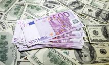 Курс валют на 25 мая