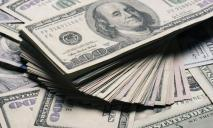 Курс валют на 1 июня