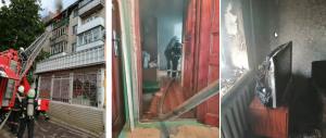 Спасатели боролись с огнем. Новости Днепра