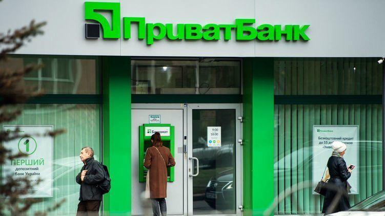 В Приватбанке планируют технические работы, в связи с этим, рекомендовали запастись наличными деньгами. Новости Украины