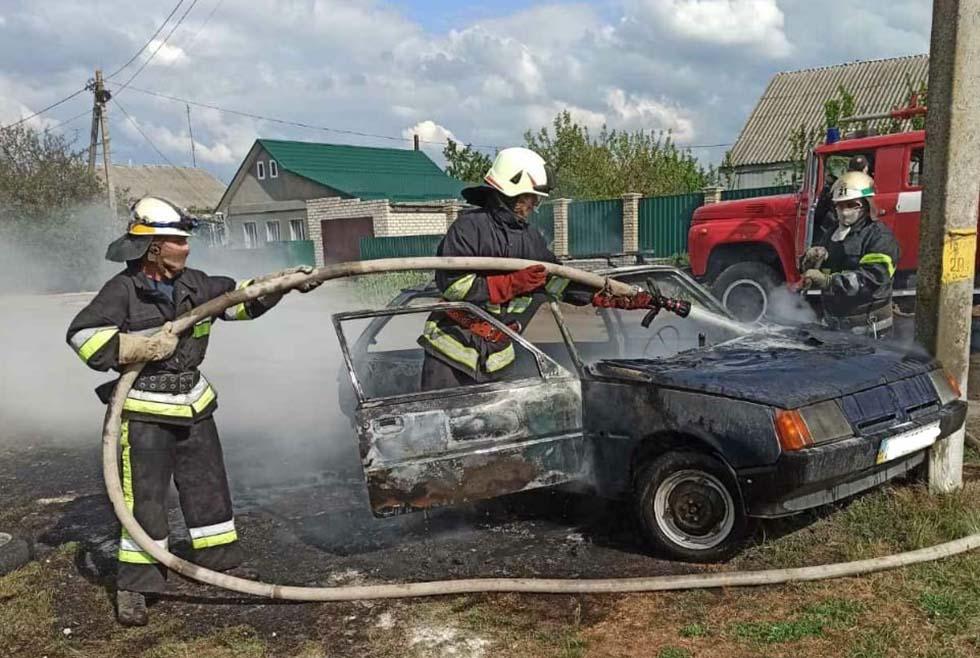 На Днепропетровщине сгорел легковой автомобиль. Новости Днепра