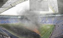 «Пожар» на «Днепр-Арене»: что происходило