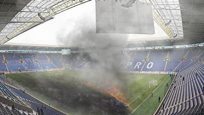 В Днепре горел стадион «Днепр-Арена». Новости Днепра