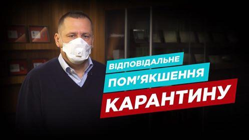 Мэр Днепра Борис Филатов готовит обращение к правительству о запуске общественного транспорта. Новости Днепра