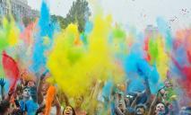 Концерт и «битва красок»: Днепр собирается праздновать День молодежи