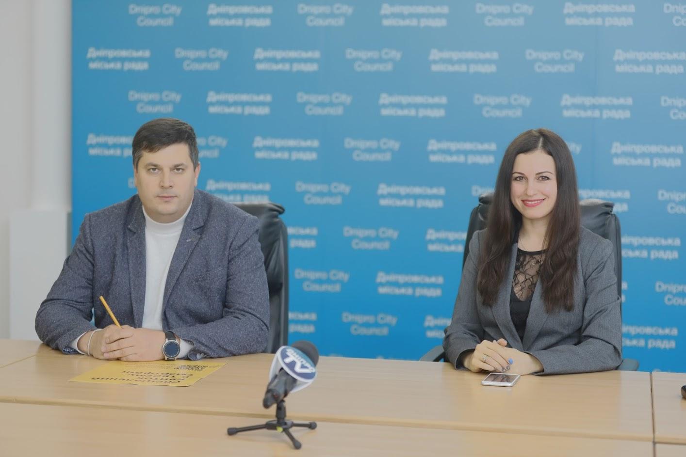 В Днепре запустили электронный спецпропуск для проезда в общественном транспорте. Новости Днепра