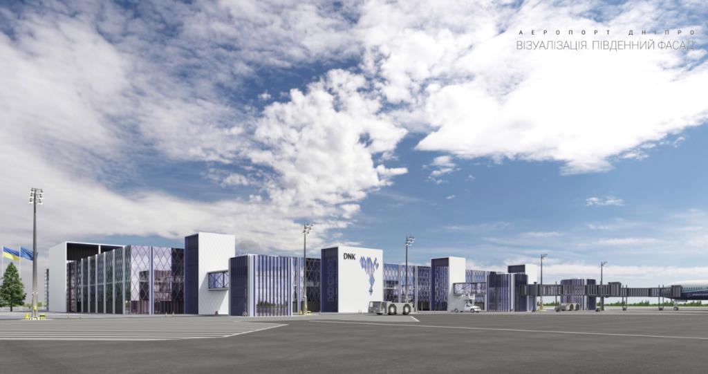новый аэропорт в Днепре
