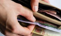 На Днепропетровщине увеличили помощь по безработице