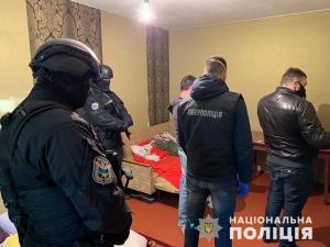 Задержали карантинных мошенников. Новости Днепра