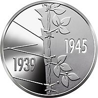 В Украине появилась новая монета в честь 75-летия со дня окончания Второй мировой войны. Новости Украины