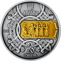 В Украине завтра появится новая монета. Новости Украины