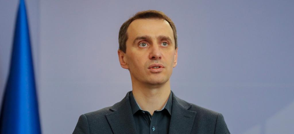 Замминистра здравоохранения Виктор Ляшко. Новости Украины