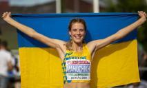 Днепрянка получила звание заслуженного мастера спорта Украины
