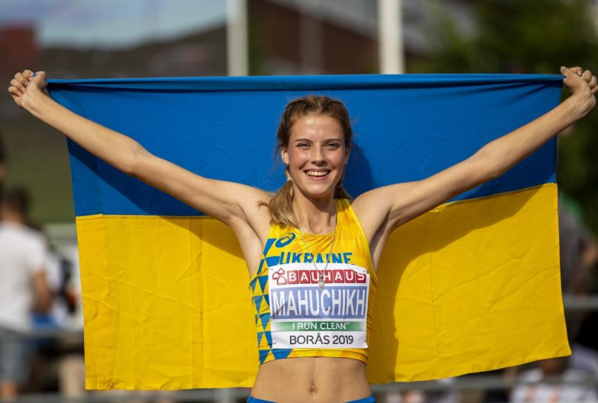 Спорстменка из Днепра получила звание заслуженого мастера спорта. Новости Днепра