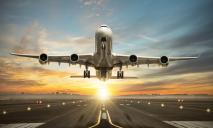 «На отдых»: когда украинцы смогут летать за границу