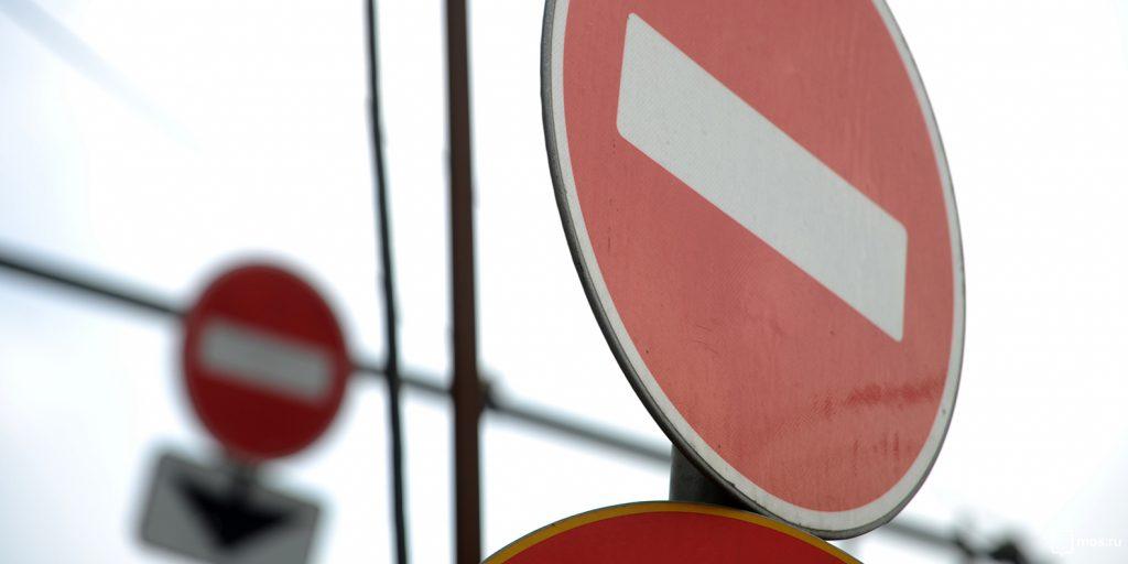 В центре Днепра планируется длительное перекрытие. Новости Днепра