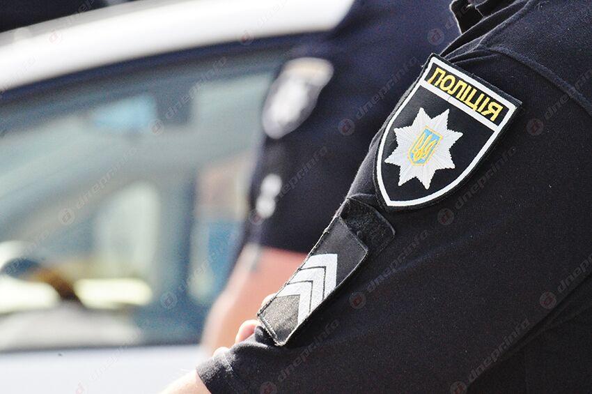 нападение на полицию в Днепре