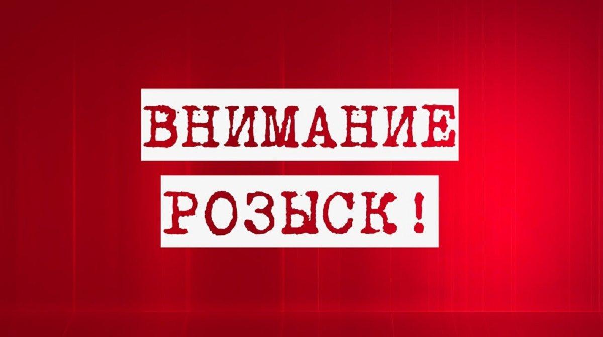 На Днепропетровщине ищут члена преступной группировки. Новости Днепра