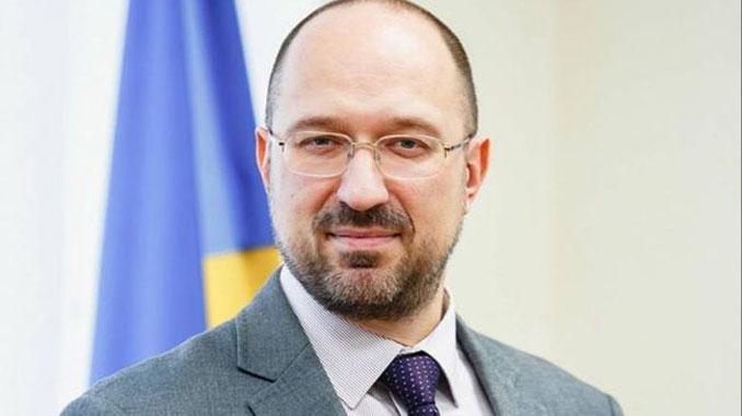Премьер-министр Украины Денис Шмыгаль. Новости Украины