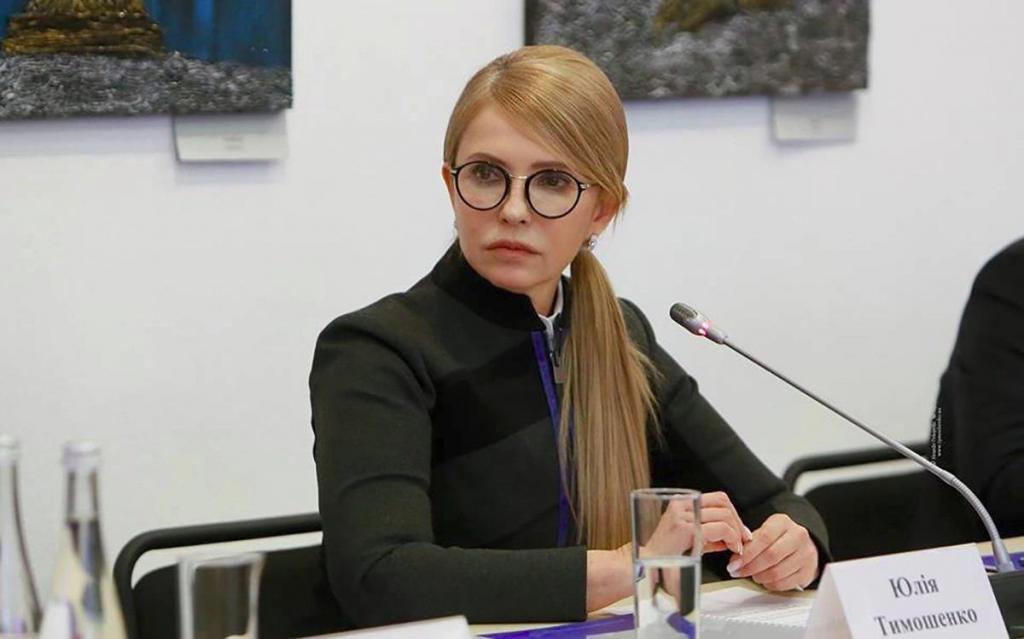 Тимошенко выплатили почти 150 миллионов гривен компенсации за политические репрессии. Новости Украины