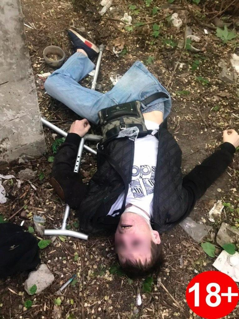 В Днепре обнаружили труп мужчины без ноги. Новости Днепра
