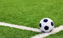 Украинский футбол выходит с карантина: даты матчей