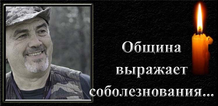 Cкончался Виктор Георгиевич Хейфец. Новости Днепра
