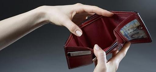 В Украине сократилась реальная заработная плата
