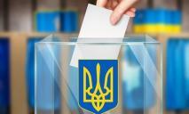 Рейтинг политических партий Украины: кто попадает в парламент