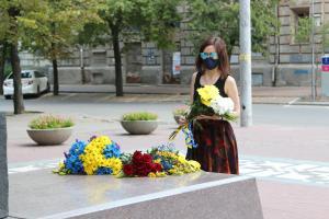 В Днепре отметили 24-ю годовщину принятия Конституции Украины. Новости Днепра