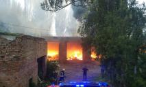 «Все в дыму»: масштабный пожар тушили 5 часов