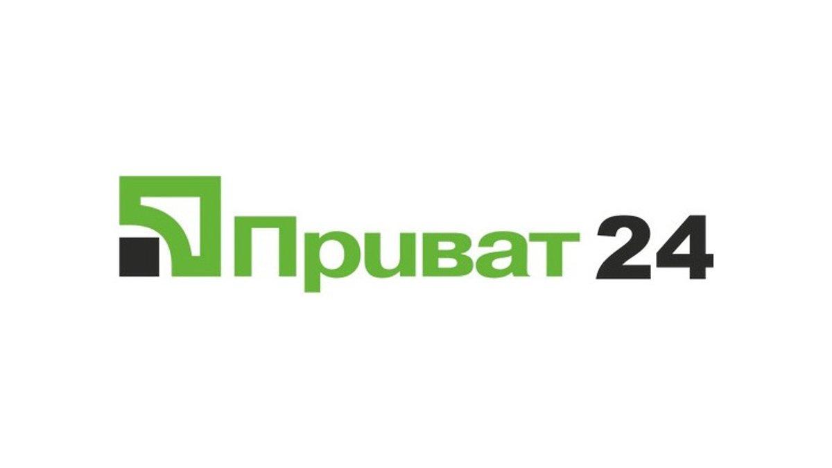 Сбой в работе Приват24 в Днепре. Новости Днепра