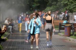 Украина – в списке стран, в которых высокий темп распространения коронавируса. Новости Украины
