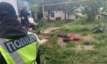 Жестокое убийство: женщина нанесла мужчине 40 ударов ножом и топором